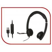 Logitech H650e Stereo 981-000519