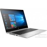 Prijenosno računalo HP Elitebook 840 G5, 3JX27EA