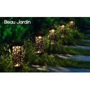 6 db Kerti napelemes LED Maggift világítás 19 cm hideg fehér
