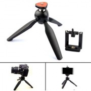 Fleejost Mini Desktop Tripod for SLR/Digital Camera/Mobile Mobile Holder Clip Mobile Stand Model YT-228 Colour