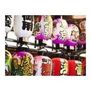 japan: Tokyo