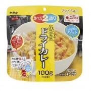 【セール実施中】保存食マジックライスドライカレー 100g