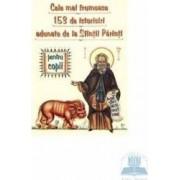 Cele mai frumoase 153 de istorisiri adunate de la sfintii parinti