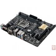 Asus H110M-C, Intel H110, VGA by CPU, PCI-Ex16, 2xDDR4, SATA3, VGA/DVI/USB3.0, mATX (Socket 1151)
