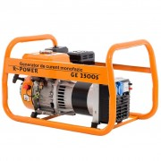 Generator curent Ruris R-Power GE 2500 7 CP 196 CC Portocaliu
