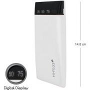HI-PLUS H100 ON 20000 mAh A grade Lithium Polymer Power Bank with Digital Display (White)