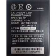 Coolpad Cool 8717 Li Ion Polymer Replacement Battery CPLD-151
