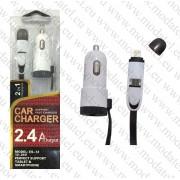 Универсално зарядно 12V 2.4A с кабел USB 2.0+micro USB+iPhone 8Pin 'Fast Charger'