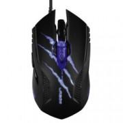 Мишка Hama uRage Reaper neo, оптична (3200 dpi), USB, черна, 5 програмируеми бутонa