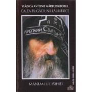 Calea Rugaciunii Launtrice. Manualul Isihiei - Arhiepiscopul Antonie De Golansk Si Mihailovsc