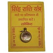 Haridwar Astro Singh or Leo Rashi Yantra Locket