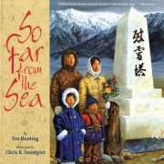 So Far from the Sea, Paperback