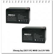 MHB 2x12V 9Ah (KIT19)
