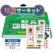 Snap Circuits Jr. Dennou Circuit Upgrade Kit 300to500 ?Japanese Authorized Agency? Japanese Experiment Guide