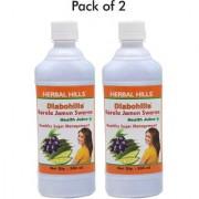 Herbalhills Pure Aloe vera drinking juice 500ml No added sugar - Pack of 2