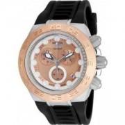 Мъжки часовник Invicta Subaqua 15576