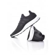 Adidas PERFORMANCE Swift Run futó cipő