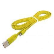 Kabl USB Micro Data REMAX Full speed 2m, Žuta