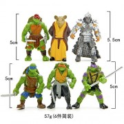 6pcs/lot 5-5.5CM New Turtle Set Action Figure