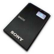 Sony Ericsson BA-600 BA 600 BA600 Battery For Sony Xperia U ST25i ST-25i ST 25i