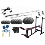 Protoner 36 Kgs PVC Weight With 6 In 1 Bench Home Gym Package