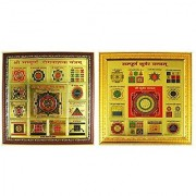 eshoppee shri shree sampoorn sampurna Rog nashak and sampoorna Kuber yantra combo for health and wealth