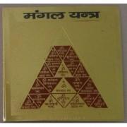 Golden Plated Shree Mangal Yantra