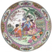 Bits and Pieces - 300 Piece Round Puzzle - Melodious Garden, Geisha - - 300 pc Jigsaw