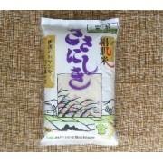 平成28年産 環境保全米 ササニシキ 5kg×2