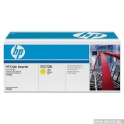HP 650A Yellow LaserJet Toner Cartridge (CE272A)