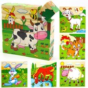 VolksRose 16 Pcs Wooden Cube Block Jigsaw Puzzles - Animal #1 Pattern Blocks Puzzle for Child 3 Year and Up