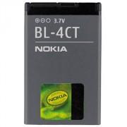 Nokia Li-Ion 860 mAh BL-4CT