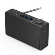 Цифрово радио HAMA DR7, FM/DAB/DAB+, 0.5 W, черен, HAMA-54869