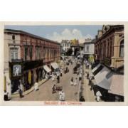 Craiova, 1917, Rascruciul mic, poster 595 x 420 mm