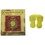 eshoppee vastu dosh nivaran yantra 2 x 2 inch with mata laxmi charan paduka