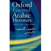 Oxford Essential Arabic Dictionary, Paperback