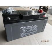 Acumulator 12V 70Ah VRLA, AGM 350x165x175mm FBinternational for ROMBAT DC70-12