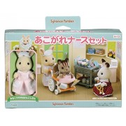 "Epoch Sylvanian Sylvanian Families Family Doll ""Longing for Nurse H-13"""