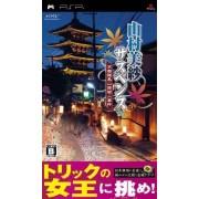 MARVELOUS ENTERTAINMENT Yamamura Misa Suspense: Kyoto Kuramayama Shou Satsujin Jiken [Japan Import]
