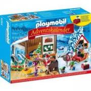 Комплект Плеймобил 9264 - Коледен календар Работилницата на Дядо Коледа, Playmobil 9264 - Adventskalender Wichtelwerkstatt