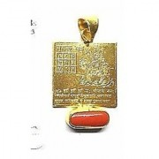 Natural Capsool Red Coral Moonga With Mangal Yantra Golden Panchdhatu Alloy Pendant