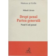 Drept penal, Partea generala. Noul Cod penal 2014