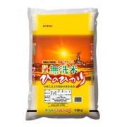 29年産米 奈良県産ひのひかり 10kg 無洗米
