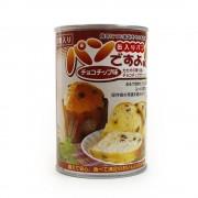 【セール実施中】パンの缶詰 チョコチップ味