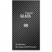 Folie Protectie Sticla Securizata Blueline pentru Samsung Galaxy Note8 N950 Full Face Auriu