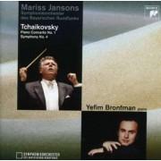 Mariss Jansons - Tchaikovsky: Piano Concerto No.1, Sympho (0828767771823) (1 CD)