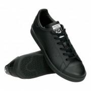 "adidas Stan Smith Junior ""Black"""