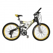 """Bicikl 21S 26"""" S106 Glory Bike crno beli"""