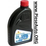 Ulei auto Metabond GL SYN 75W90 - Ulei cutie viteze