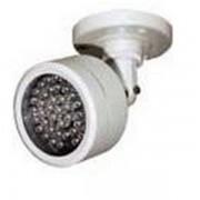 Illuminatore SY-IR40